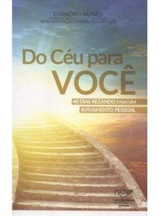 Do Céu para Você