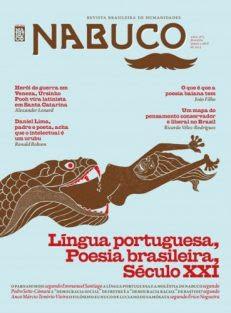 Revista Nabuco – Vol 3 – Língua portuguesa, Poesia brasileira, Século XXI